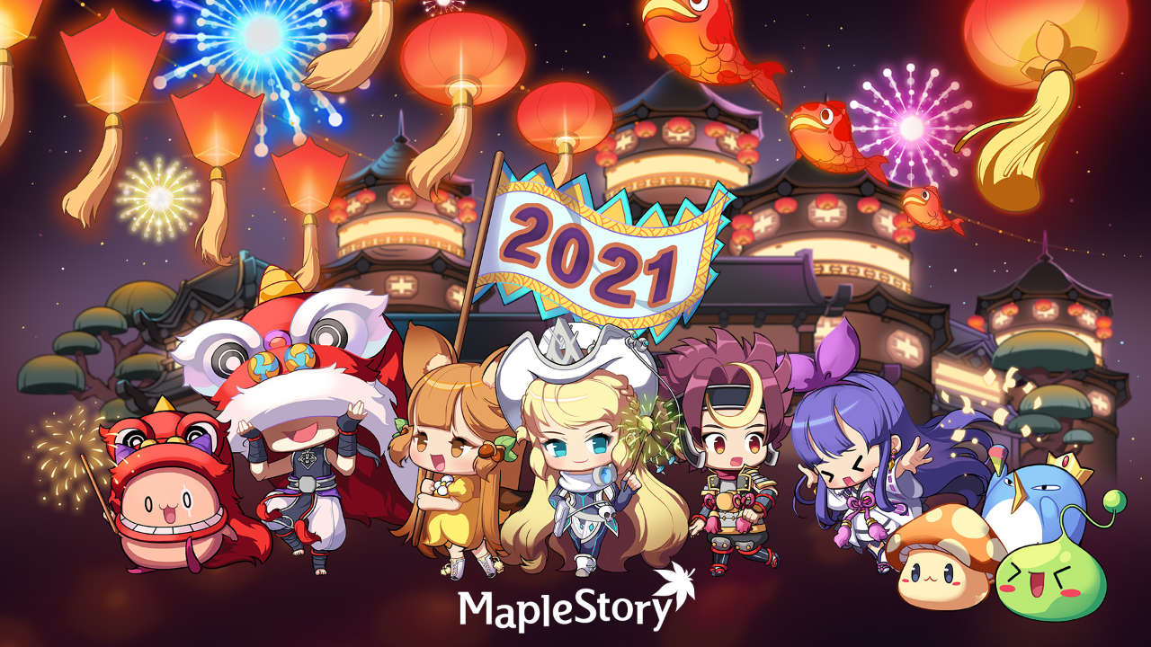 MapleStory는 업데이트, 미니 게임 및 보상으로 16주년을 기념합니다 ⋆